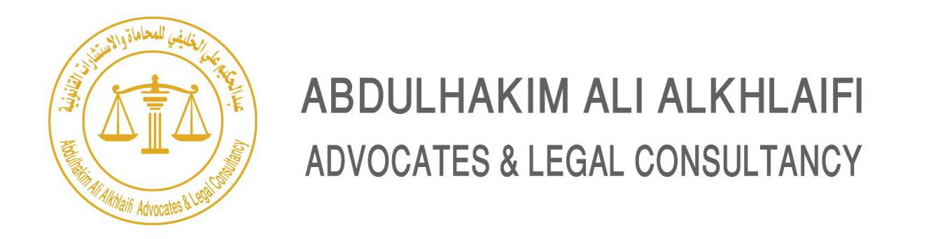 Abdulhakim Ali AlKhlaifi